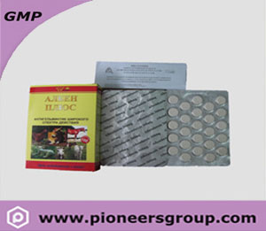 Albendazole & Ivermectin Tablets �?As customer required】
